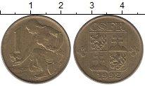Изображение Дешевые монеты Чехия 1 крона 1992 Латунь-сталь XF-