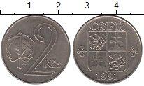 Изображение Дешевые монеты Чехия 2 кроны 1991 Медно-никель XF