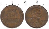 Изображение Барахолка США 1 цент 1945 Латунь XF
