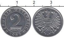 Изображение Дешевые монеты Австрия 2 гроша 1982 Медно-никель UNC-