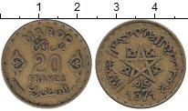 Изображение Барахолка Марокко 20 франков 1371 Латунь XF-