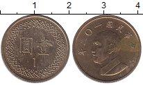 Изображение Дешевые монеты Тайвань 1 юань 1986 Латунь XF