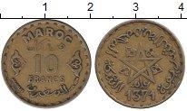 Изображение Дешевые монеты Марокко 10 франков 1371 Латунь XF
