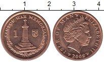 Изображение Барахолка Остров Мэн 1 пенс 2008 Медь XF