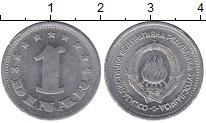 Изображение Барахолка Югославия 1 динар 1963 Алюминий XF-