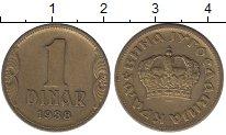 Изображение Барахолка Югославия 1 динар 1938 Латунь XF+