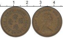 Изображение Барахолка Гонконг 5 центов 1977 Латунь XF-