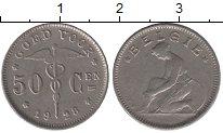 Изображение Дешевые монеты Бельгия 50 сентим 1928 Медно-никель XF-