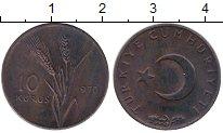 Изображение Дешевые монеты Турция 10 куруш 1970 Медь XF-