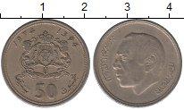Изображение Дешевые монеты Марокко 1 дирхам 1974 Медно-никель XF