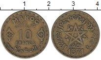 Изображение Дешевые монеты Марокко 10 франков 1371 Латунь XF-