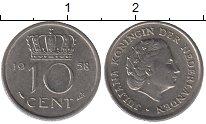 Изображение Дешевые монеты Нидерланды 10 центов 1958 Медно-никель XF