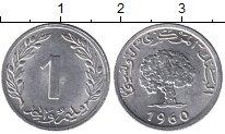 Изображение Барахолка Тунис 1 миллим 1960 Алюминий XF