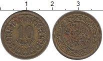 Изображение Дешевые монеты Тунис 10 миллим 1960 Латунь VF-
