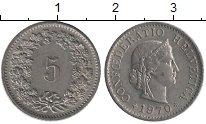 Изображение Дешевые монеты Швейцария 5 рапп 1970 Медно-никель XF
