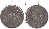Изображение Барахолка Сингапур 10 центов 1985 Медно-никель XF