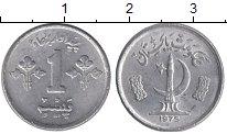 Изображение Барахолка Пакистан 1 пайс 1975 Алюминий XF-