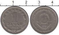 Изображение Барахолка Югославия 1 динар 1965 Медно-никель XF