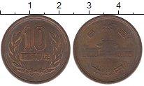 Изображение Дешевые монеты Япония 10 йен 1988 Медь XF