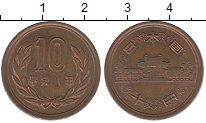 Изображение Дешевые монеты Япония 10 йен 1991 Медь XF