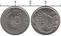 Изображение Барахолка Сингапур 10 центов 1982 Медно-никель XF+
