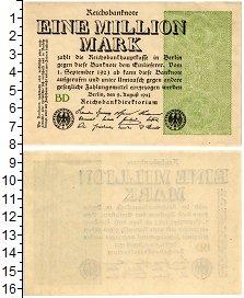 Банкнота Веймарская республика 1000000 марок 1923 UNC-