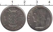 Изображение Барахолка Бельгия 1 франк 1988 Медно-никель VF+
