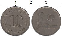 Изображение Дешевые монеты Малайзия 10 сен 1976 Медно-никель VF