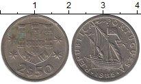 Изображение Дешевые монеты Португалия 250 эскудо 1985 Медно-никель XF-