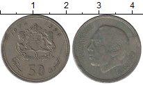 Изображение Дешевые монеты Марокко 50 сантим 1974 Медно-никель VF-