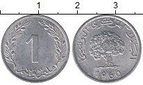 Изображение Барахолка Тунис 1 миллим 1960 Алюминий VF+