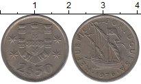 Изображение Дешевые монеты Португалия 250 эскудо 1976 Медно-никель XF-