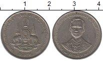 Изображение Дешевые монеты Таиланд 1 бат 1996 Медно-никель XF