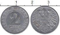 Изображение Дешевые монеты Австрия 2 гроша 1965 Алюминий XF-