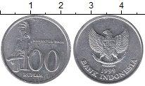 Изображение Барахолка Индонезия 100 рупий 1999 Медно-никель XF
