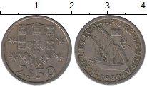 Изображение Дешевые монеты Португалия 250 эскудо 1980 Медно-никель XF-
