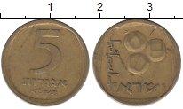 Изображение Дешевые монеты Израиль 5 агор 1973 Латунь VF
