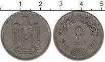Изображение Дешевые монеты Египет 5 пиастров 1967 Медно-никель VF