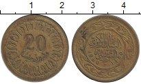 Изображение Дешевые монеты Тунис 20 миллим 1960 Латунь VF-