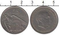 Изображение Барахолка Испания 25 песет 1957 Медно-никель XF