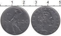 Изображение Дешевые монеты Италия 50 лир 1974 Медно-никель XF-