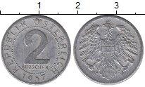 Изображение Дешевые монеты Австрия 2 гроша 1957 Алюминий XF