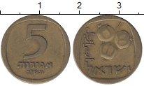 Изображение Дешевые монеты Израиль 5 агор 1975 Латунь VF