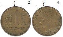 Изображение Дешевые монеты Испания 1 песета 1980 Латунь VF
