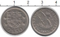 Изображение Дешевые монеты Португалия 250 эскудо 1983 Медно-никель XF