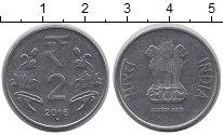 Изображение Барахолка Индия 2 рупии 2016 Медно-никель XF