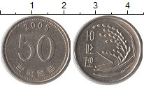 Изображение Дешевые монеты Южная Корея 50 вон 2005 Медно-никель XF