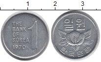 Изображение Барахолка Корея 1 чон 1970 Алюминий XF-