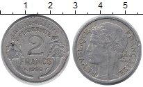 Изображение Барахолка Франция 2 франка 1950 Алюминий VF
