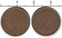 Изображение Дешевые монеты Великобритания 1/2 пенни 1971 Медь XF-